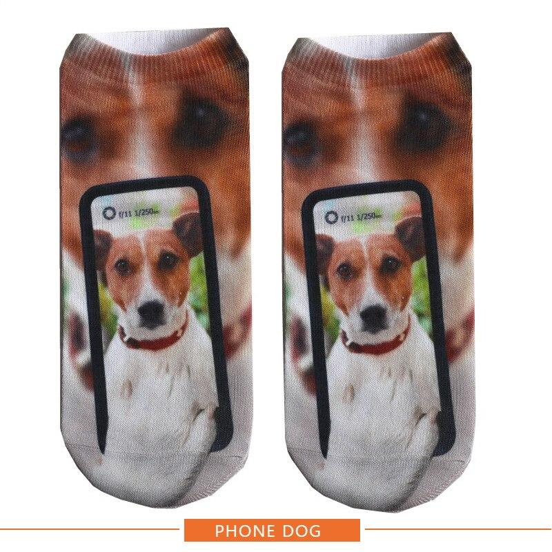 PHONE DOG 800