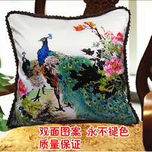 Peacock art cushion cover Handmade home decoration textile Square Car seat decorative pillow case PP cotton and Silks and satins