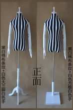 New Arrival Strip Fabric Dressmaker Mannequin Fashionable Style Suitable Display Clothes