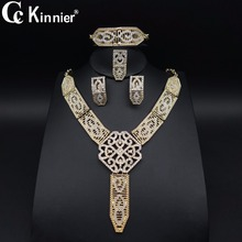 New Dubai gold-color Unique wedding jewelry set Bridal African bead Exaggerated women zircon Necklace Bangle Earring Ring 113(China)