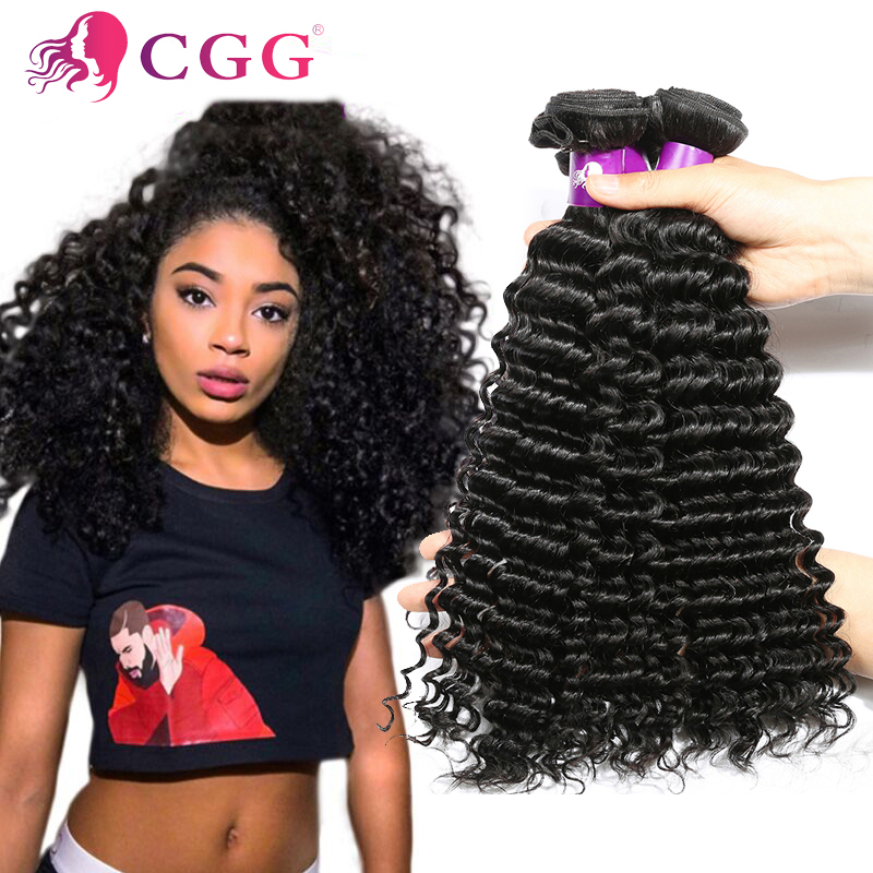 Raw Virgin Indian Deep Curly Hair Extensions 8A Unprocessed Indian Curly Virgin Hair 4 Bundles Indian Virgin Curly Hair Weave<br><br>Aliexpress
