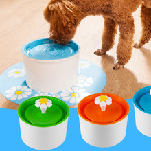 Flower Sytle Automatic Electric 1.6 L Pet Water Fountain Dog/Cat Drinking Bowl With Corner Fit Feature