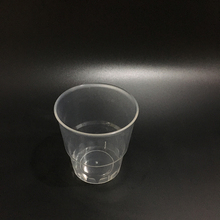 Disposable plastic cup 200ml milk tea coffee cold drink cup transparent water cups(China)