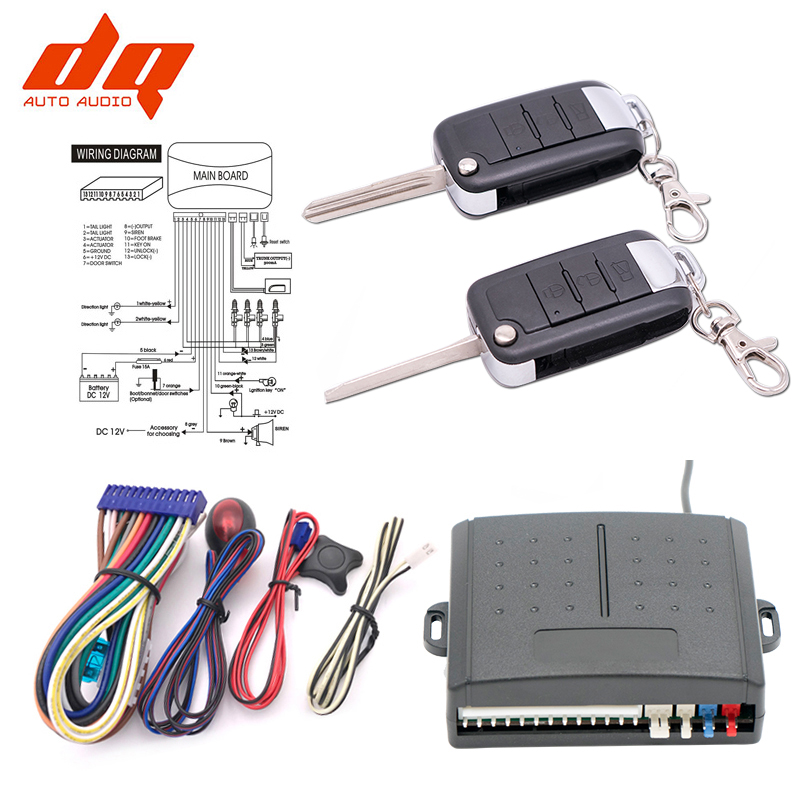 1-way car keyless entry system without siren Vehicle central door lock system DC