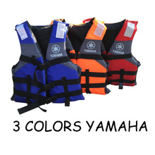 Adult Foam Flotation Swimming women Life Jacket Vest With Whistle Boating Swimming Safety Life Jacket Water  Products 3 color