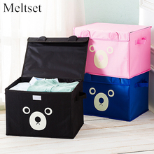 Cartoon Kids Storage Box for Toys Organizer Folding Children's Toys Books Sundries Shoes Clothing Storage Box