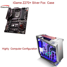 Golden Field Silver Fox Computer Case 558*261*531mm Aluminum Alloy ATX/M-ATX/ITX Liquid Cooler+Motherboard iGame Z270 Ymir X ATX