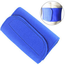 New Slimming Waist Trimmer Exercise Weight Loss Wrap Belt For Body Slimming Tools