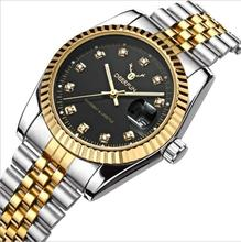 DEERFUN Gold silverWatch MenWatches Top Brand Luxury Famous Wristwatch Male Clock Golden Quartz Wrist WatchCalendar Relogio