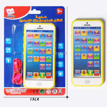 arabic koran smart mobile phone with light,18 section of the Koran learning educational machine for muslim kids electronic phone(China)