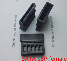 Pin type 3811- SATA PC computer ATX hard disk power connectors plastic shell female Housing