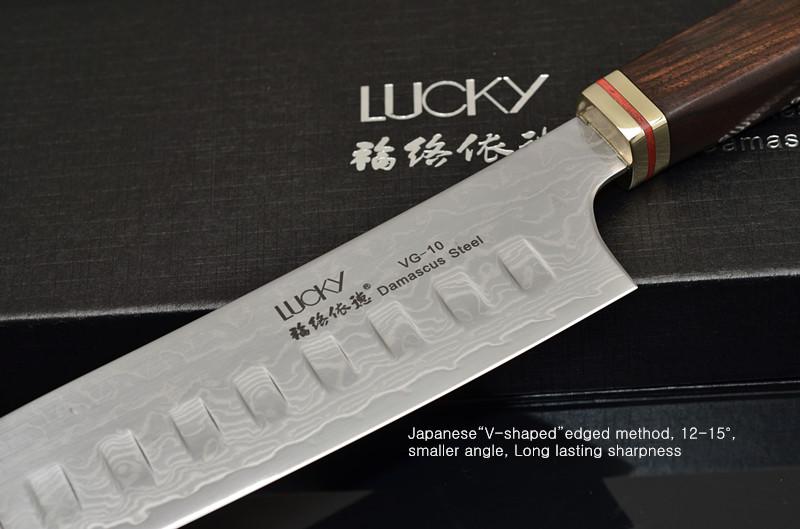 Santoku knife 2