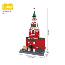 1048 Pcs Kremlin Building Block Structure Building Blocks educational Toys Wange Building Block Brick Compatible With lepin(China)