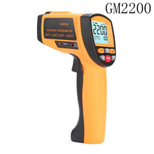 Non-contact digital infrared IR temperature meter gauge meter tester GM2200 infrared thermometer