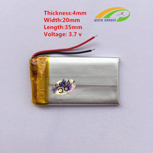 3.7V 250mah 402035 Lithium Polymer Li-Po Rechargeable Battery Handheld GPS Navigator Battery DIY Mp3 MP4 MP5 GPS bluetooth