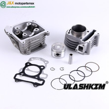 Buy GY6 80CC 139QMB 139QMA Engine gy6 80 Cylinder kit 47mm,GY6 50cc 80cc Big Bore Kit Scooter Moped 139QMB Cylinder kit + head for $29.99 in AliExpress store