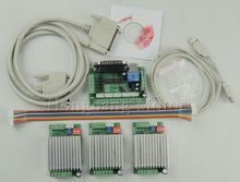 mach3 CNC Router 3 Axis Kit,TB6600 3 Axis 0-4.5A Stepper Motor Driver Controller kit + one 5 axis breakout board(China)