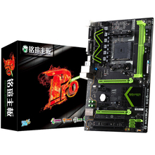 MAXSUN MS-A88 Gaming PRO for AMD A88 FM2/FM2+ Socket ATX Desktop Computer Mainboard Motherboard System Board SATA III 6Gb/s Game