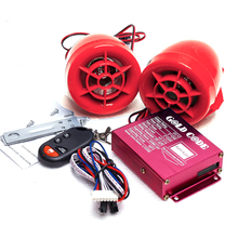 KWOKKER Motorcycle Moto Bicycle Bike Car Audio Radio Remote control speaker Anti-theft Security Alarm Red