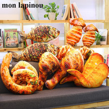 plush grilled fish /chicken leg toys simulation food plush throw pillow stuffed roasted wing/squid soft doll kids creative toys(China)