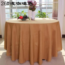 Free Shipping 10pcs Light Brown Polyester Decorative Table Covers For Wedding Banquet Hotel Polyester Round Table Cloths Linens(China)