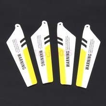 S107-02 Yellow Main Blade 2A+2B Wing  For Syma S107G RC 3CH Gyro Helicopter Parts