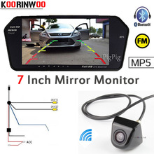 KOORINWOO Parking 7 Inch FM Display Digital 1024*600 Car Mirror Monitor Bluetooth MP5 Screen With Car Rear View Camera Back up(China)