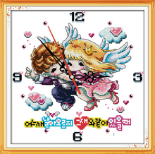 Innovation items needlework kit DIY home decoration counted cross stitch kit clock embroidery set - Little angel couples