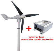 S-700 12v 24v 3 blades wind turbine motor generator regulator windmill with wind external type on-grid controller for home