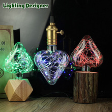 edison bulb led lamp Lighting Heart rgb Light Bulbs e27 1.8w  110v/220v string lights special LOVE Decoration lamp bulb