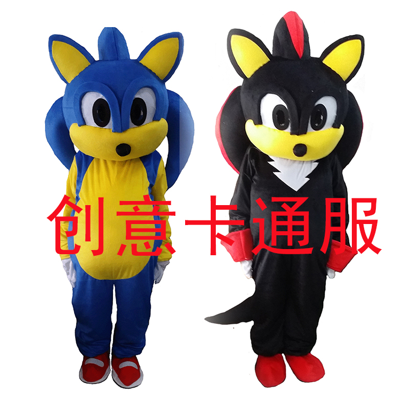 Cosplay Costumes New Professional Sonic Hedgehog Mascot Costume Fancy Dress Adult Size Halloween Costumes Free Shipping