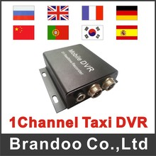 brandoo DVR,1 channel taxi dvr, cigarette charger DVR used on car(China)