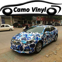 Blue White Camouflage Wrap Vinyl Snow Camouflage Vehicle Boat Wraps Film Sticker Air Release Matte/Glossy Finish