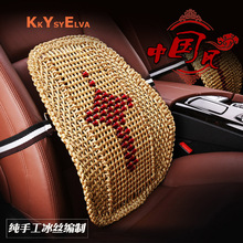 KKYSYELVACar Seat Support Wooden Bead back massager car Lumbar Support for office Chair Car Cushion Auto headrest