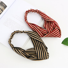 4Colors Fashion Girls Swisted Head Hair Tie Scarf Sports Yoga Women Lady Striped Hair Band Headwrap(China)