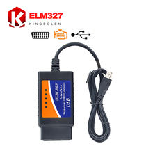 ELM327 USB Diagnostic Scanner 2017 High Quality 3 Years Warranty OBD/OBDII Scanner ELM 327 Car Diagnostic Scanner
