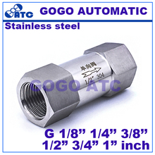 "Combined Modular check valve 1/8"" 1/4"" 3/8"" 1/2"" 3/4"" 1""  SS304 stainless steel Grinding one-way Separate check valve"