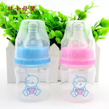 High Quality 60ml Baby Feeding Bottles Pp Material Toddler Breast Bottle(China)