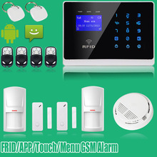 Android or IOS APP GSM Alarm System Latest DIY Touch keypad TFT color Display GSM Dual Net Home Security Alarm System(China)