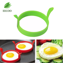 Creative Cooking Egg Shape Mould Silicone Pancake Mold Frying Pan For Eggs Pancake Ring Round Shaped Egg Mould Kitchen Gadgets