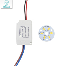 3W 5W 7W 9W 12W 15W 18W 24W SMD5730 Light-emitting diode chip+plastic shell LED driver power supply for LED ceiling light(China)