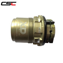 4 Pawl Replacement S RAM XD XX1 11 Speed cassette body freehub for Novatec D772SB D712SB D882SB D792SB hub(China)