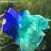 2017 New Arrival Tie-dyed Belly Dance Fan Veils for Women/Girls 180cm long 100% real Natural silk Fans for Dancing free shipping