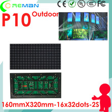 aliexpress video xxx p10 outdoor led display module 32x32 32x16 320mm x 320mm 160mm x 320mm , rgb led matrix p4 p5 p6 p8 p10