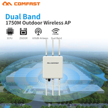 1750M gigabit HIGH POWER Outdoor AP WiFi Signal Amplifier router 5.8Ghz dual band Access Point 6*5dBi wifi antennas base station