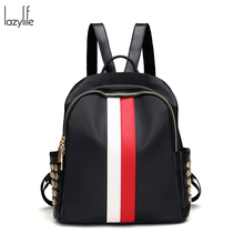 LAZYLIFE 2017 Rivets Small Solid Fashion Style Rucksack Women Shopping Backpacks Ladies Famous Designer Travel Bag
