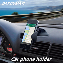 Universal Car phone Holder Sucker for SAMSUNG BeHold I I Houdini Mount car Windshield dashboard holder for WMGTA Saleen Mustang(China)