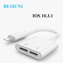 BESIUNI For Lightning to Dual Lightning 2in1 Charging Audio Adapter Earphone Cable Converter for Apple iPhone 7 / 7 PLUS