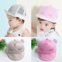 Spring autumn Cotton Baby Hat For Girls Children Kid Eyes Print Summer Mesh Soft Brim Flanging Sun hat Baseball Cap lowest price