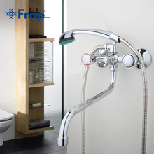 Frap Long nose water outlet pipe bathroom faucet Bathtub mixer Two-handle control F2209D